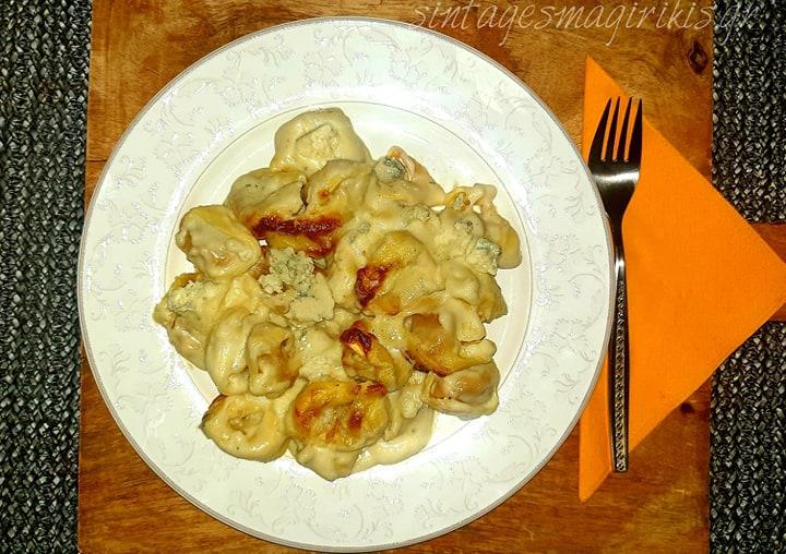 Τορτελίνια με λευκή σάλτσα τυριού γκοργκοντζόλα (μπλε τυρί)